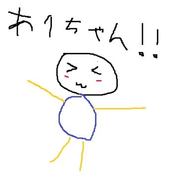 6_20130207204449.jpg