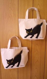 トート黒猫