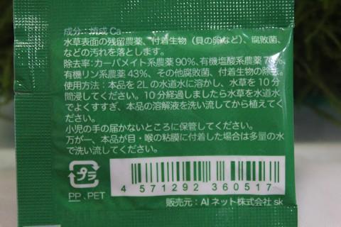 gekiyaku1.jpg