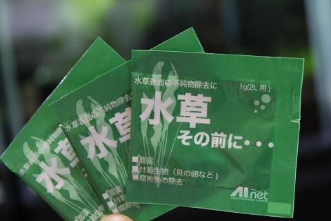 gekiyaku2.jpg