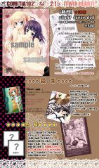2012_11_18blog.jpg