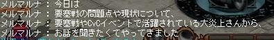 TWCI_2012_12_11_22_48_44.jpg