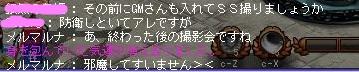 TWCI_2012_12_11_22_50_34.jpg