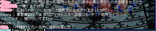 TWCI_2012_12_11_23_45_57.jpg