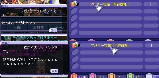 TWCI_2012_12_12_0_10_55.jpg