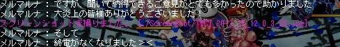 TWCI_2012_12_12_0_4_14.jpg