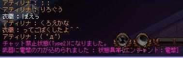 TWCI_2013_1_14_18_49_18.jpg