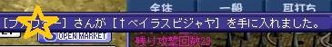 TWCI_2013_1_14_20_25_22.jpg