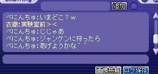 TWCI_2013_1_22_15_51_43.jpg
