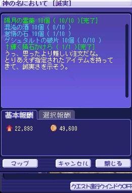 TWCI_2013_1_5_16_20_20.jpg