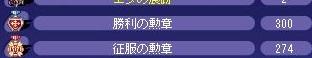 TWCI_2013_2_12_1_8_36.jpg