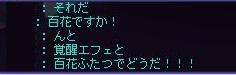 TWCI_2013_2_21_0_5_48.jpg
