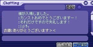 TWCI_2013_2_24_15_34_4.jpg