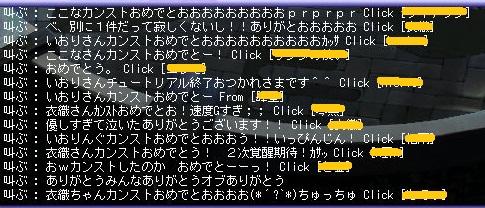TWCI_2013_2_24_15_40_3.jpg