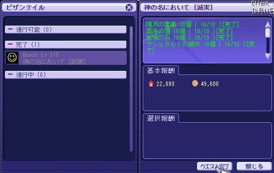 TWCI_2013_3_11_20_49_3.jpg