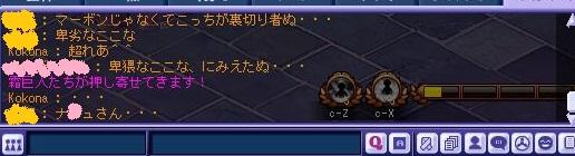 TWCI_2013_3_20_23_31_25.jpg