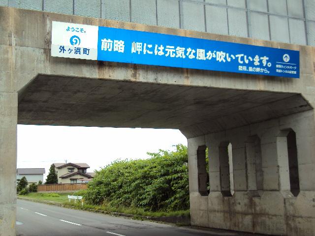 001_20120715194524.jpg