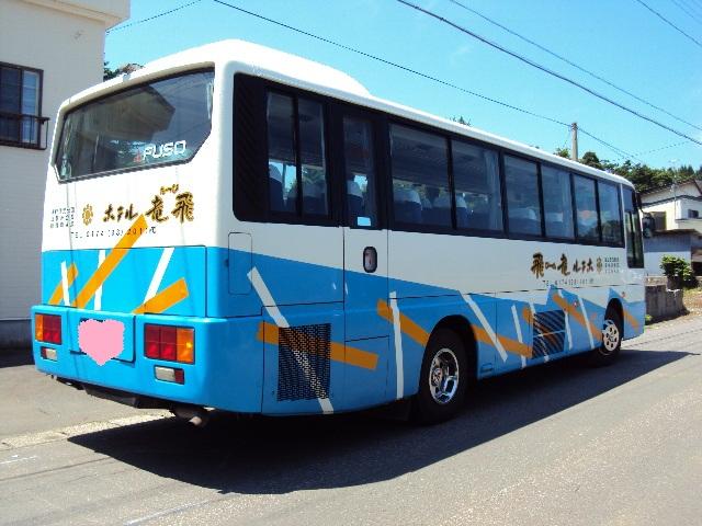 001_20120718200019.jpg
