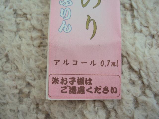 001_20121024100724.jpg