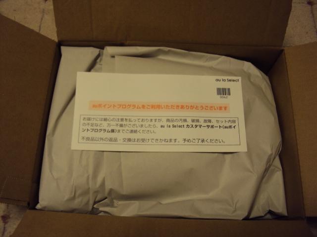 002_20121217122127.jpg