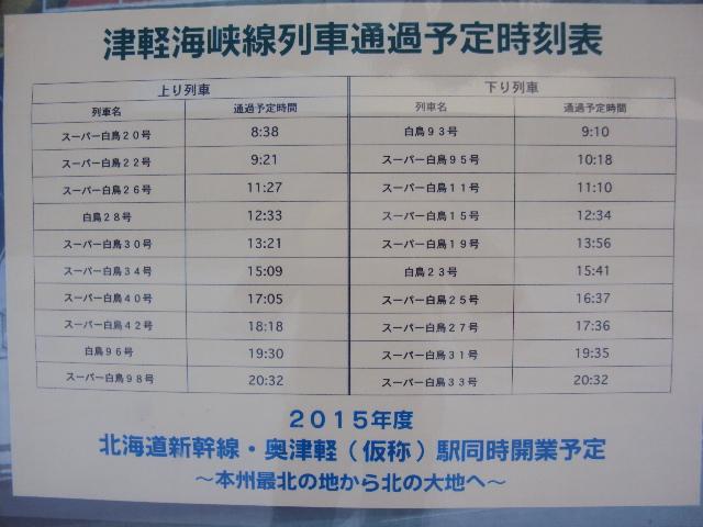 002_20121220104354.jpg