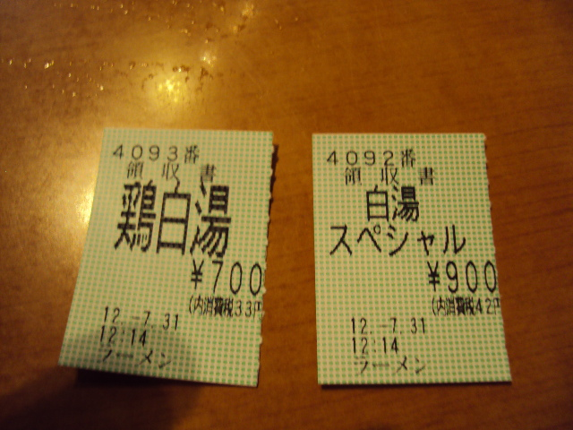 003_20120806101029.jpg
