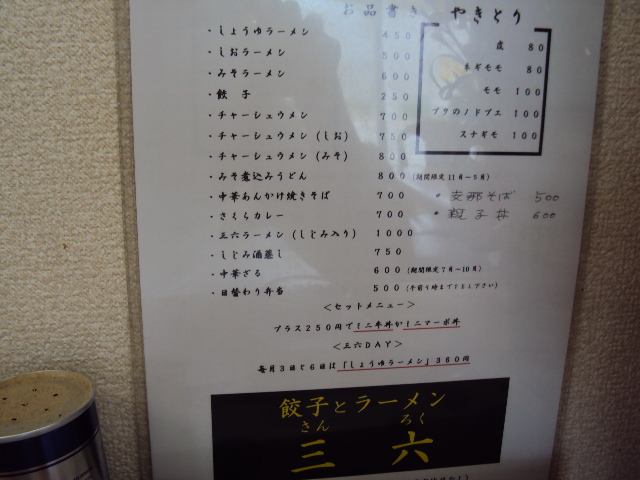 019_20120526202113.jpg