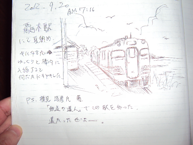057_20120928210708.jpg
