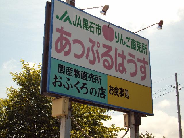 060_20120806122101.jpg