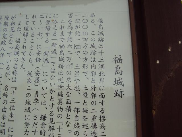 062_20120528103232.jpg