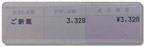 DSC_8057-1.jpg