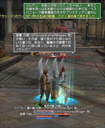 capture_00025.jpg