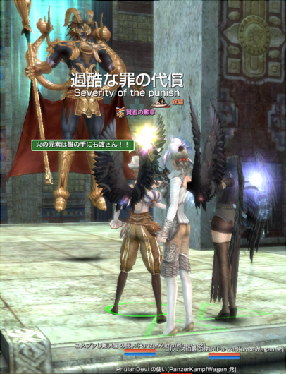 capture_00052.jpg