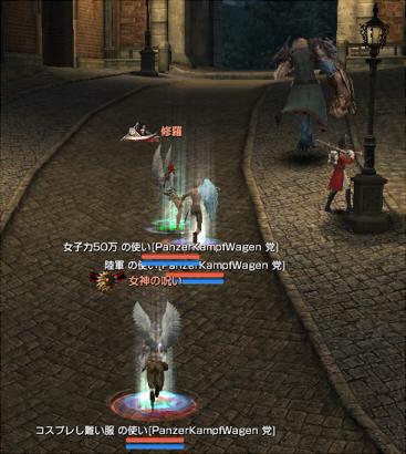 capture_00062_20121113044341.jpg