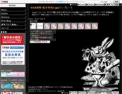 s_Comic-B-black.jpg