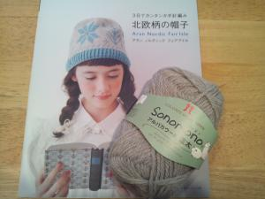 bousi+book_convert_20121208141445.jpg