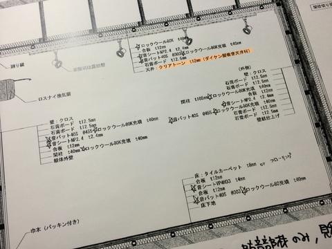 1-IMG_4708.jpg