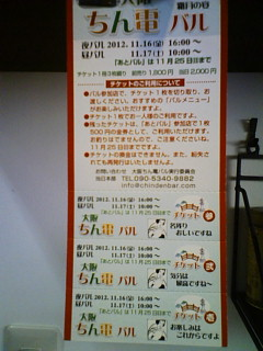 20121022113802.jpg