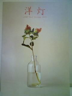 20121030102049.jpg