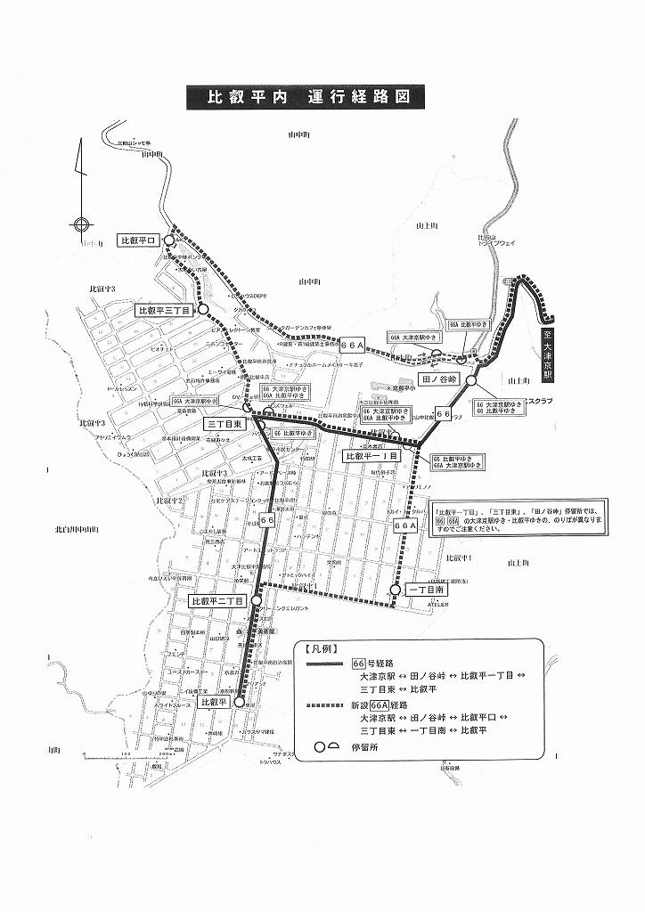 ss京阪バス運行図