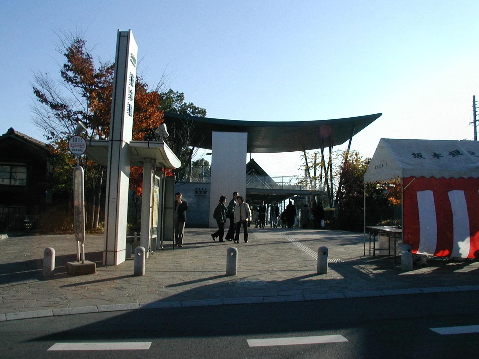 京阪坂本駅前