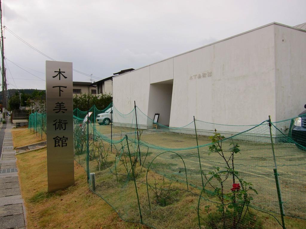 IMG_4241.jp<br />g