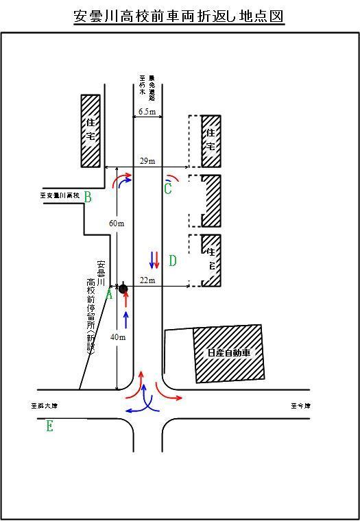 adokou_20120520130944.jpg