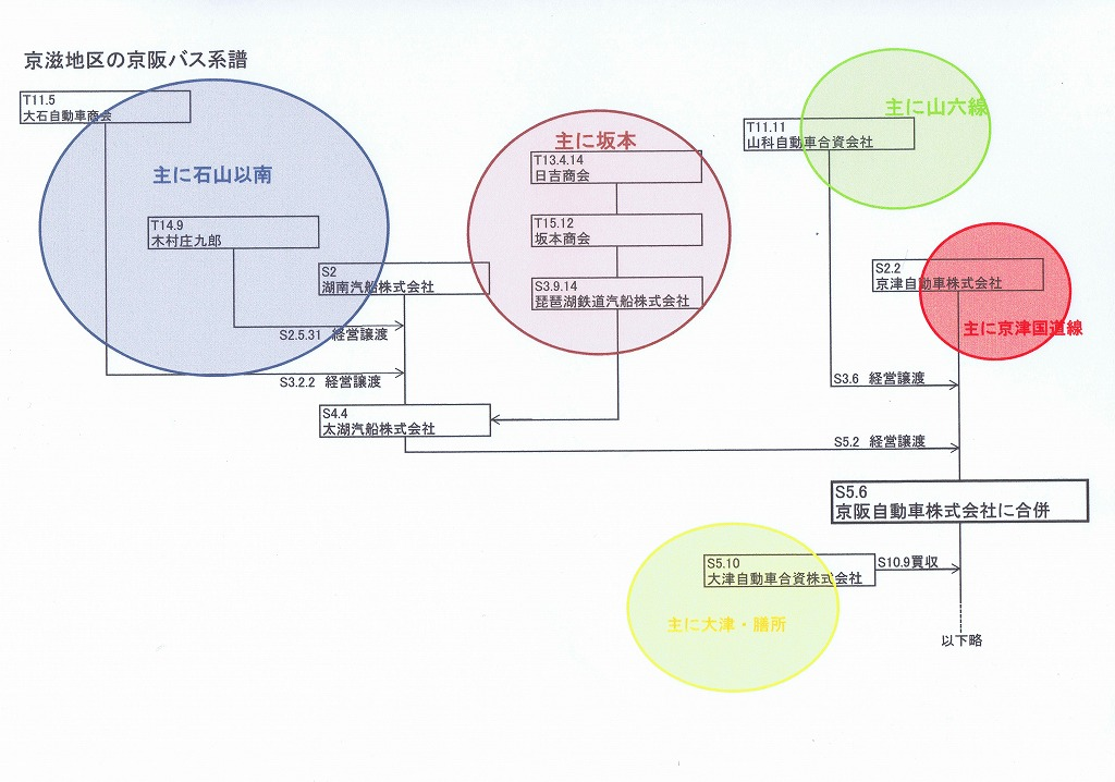 ssScan0544.jpg