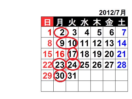 2012-7gatu-toumei[1]