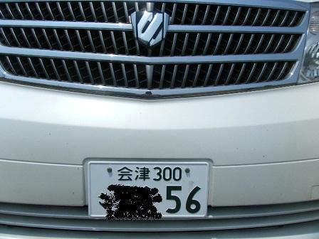 DSCF0037_20120510155212.jpg