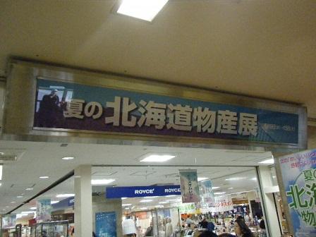 DSCF0042_20120516130505.jpg