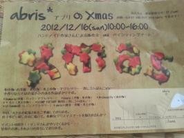 20121213_155344.jpg