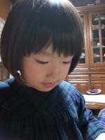 20121215_153443.jpg