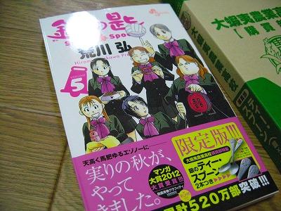 9gatuIMG_2856.jpg